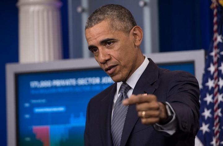 صور تُنشر لأول مرة: أوباما يرتدي الزي الإسلامي التقليدي