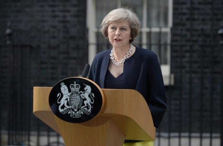 رئيسة وزراء بريطانيا للسماح بضربة 7201613201459921.jpg