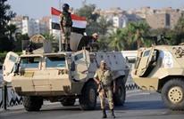 مقتل ضابط شرطة مصري برصاص مجهولين شمالي سيناء