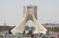 طهران تؤكد احتجازها لأمريكي من أصل إيراني